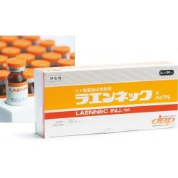 JBP Laennec Inj 2 ml x 50 vials