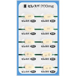 "Shionogi Pharma ""Pirespa"" 200mg x 100 tablet"