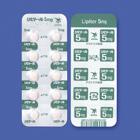 "Astellas ""Lipitor"" 5mg x 100 tablet (100mg x 100 tavlet)"