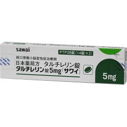 Taltirelin Tablets 5mg SAWAI 28Tablets