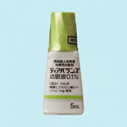 "Senju ""Tearbalance"" ophthalmic solution 0.1%  5ml x 10"
