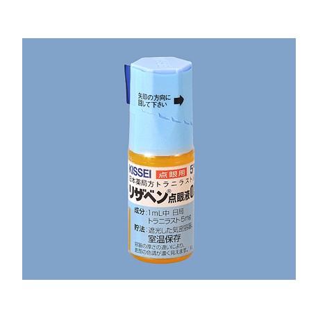 """Kissei """"Rizaben"""" eye drops 0.5% 5ml x5"""