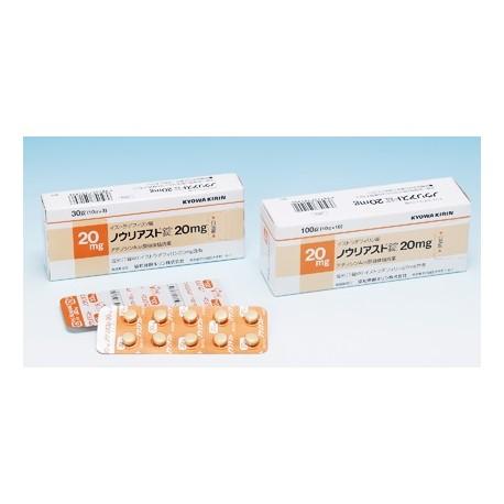 "Kyowa Kirin ""Nouriast"" tabs 20 mg x30/x100"