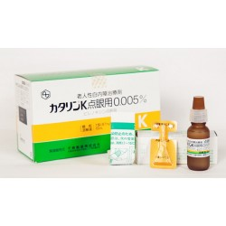 "Tanabe Mitsubishi ""CATALIN-K"" Ophthalmic solution 0.005% 15ml x 10"