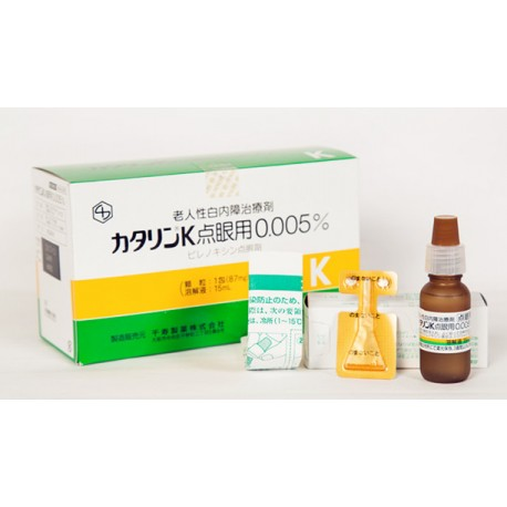 """Tanabe Mitsubishi """"CATALIN-K"""" Ophthalmic solution 0.005% 15ml x 10"""