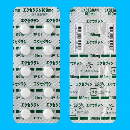 Dainihonsumitomo Excegran 100mg x 100 tablet
