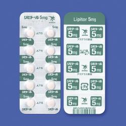 "Astellas ""Lipitor"" 5mg x 100 tablet (100mg x 100 tablet) / Препарат ""Lipitor"" ингибитор редуктазы ГМГ-КоА"