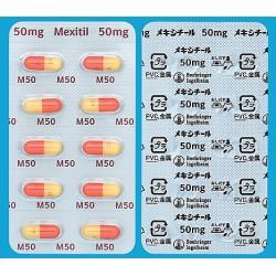 "Nippon Boehringer Ingelheim""Mexitil"" caps 50mg x100 (caps 100mg x 100) / Препарат ""Mexitil"" для лечения аритмии"