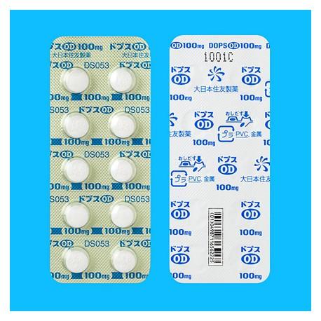 """Dainihonsumitomo """"Dops"""" 100mg x100 / 200mg x 100/ Препарат для лечения  ортостатической гипотензии, Паркинсонического тремора"""