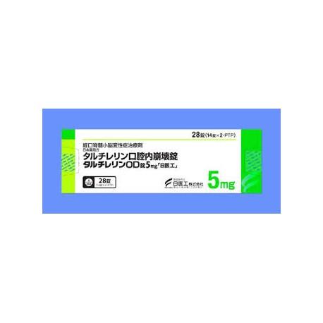 Taltirelin Tablets 5mg SAWAI 28Tablets