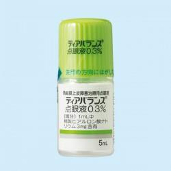 "Senju ""Tearbalance"" ophthalmic solution 0,3%  5ml x 10/ Офтальмологический раствор"