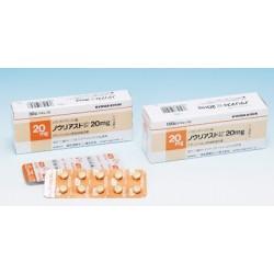 "Kyowa Kirin ""Nouriast"" tabs 20 mg x30/x100/ Противопаркинсоническое лекарственные средство"
