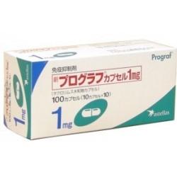 "Astellas ""Prograf""/ Иммунодепрессант 1 мг х  100 капсул"