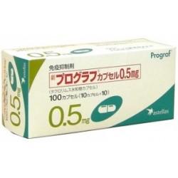 "Astellas ""Prograf""/ Иммунодепрессант 0.5 мг х 100 капсул"