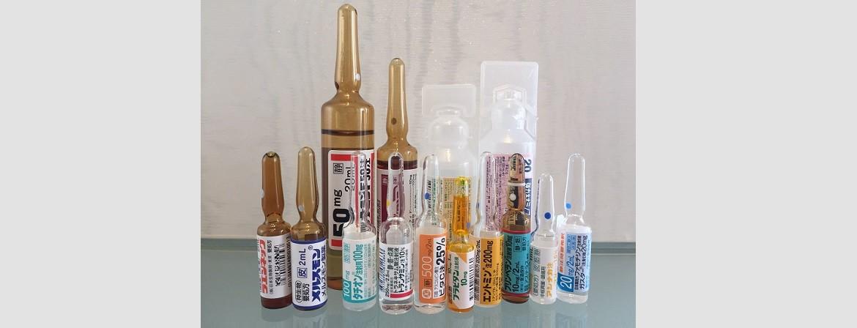 Японские лекарства